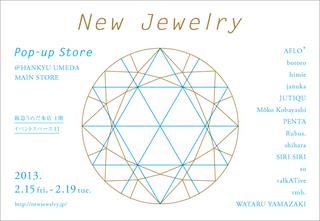 NJ_hankyu_banner_JJ.jpg
